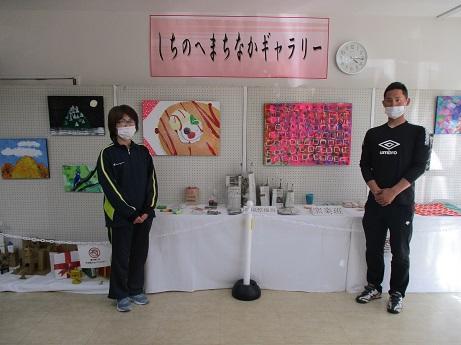 養護学校(5月).JPG