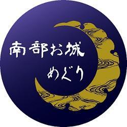 お城めぐりロゴ rgb.jpg